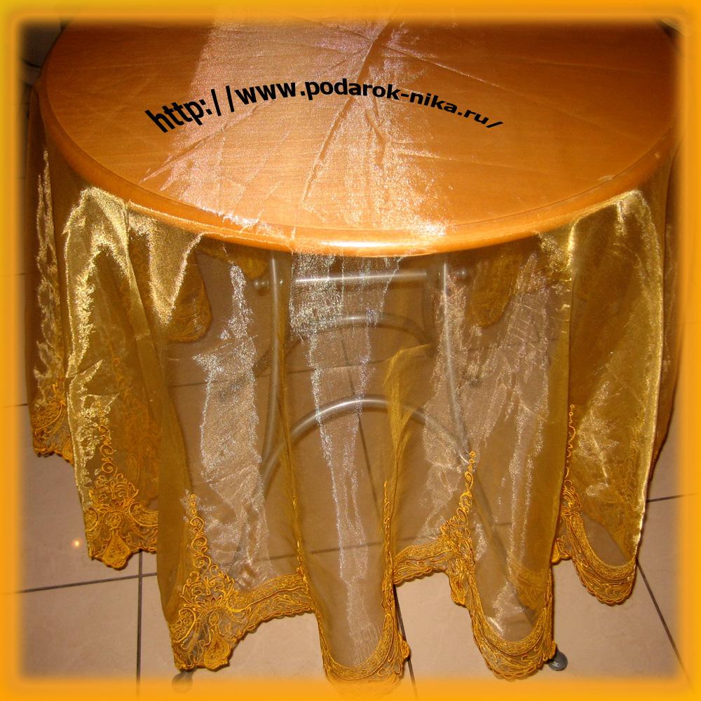купить скатерть на круглый стол в москве